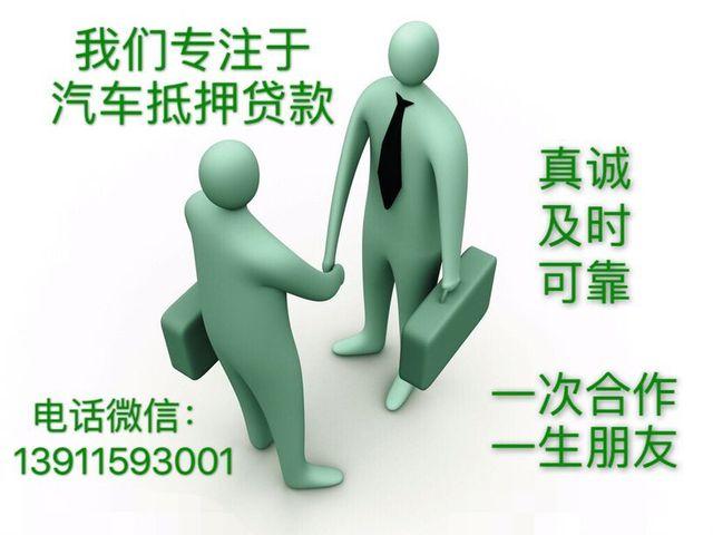 QQ图片20160830104030.jpg